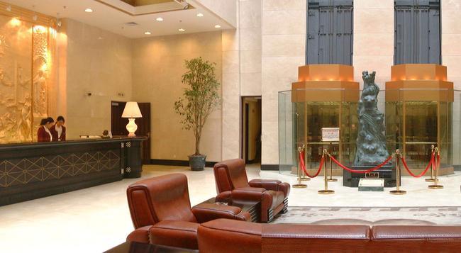 Shanghai Fanyang Hotel - 上海 - 大廳