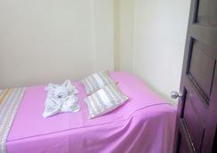 蒙達之家活動場所及住宿加早餐旅館 - 達沃 - 臥室