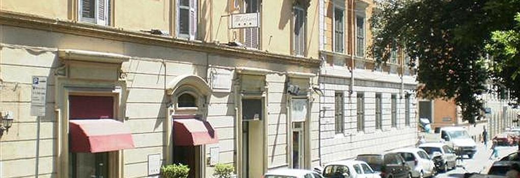 Hotel Mariano - 羅馬 - 建築