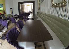 1萊克斯漢姆花園酒店 - 倫敦 - 餐廳