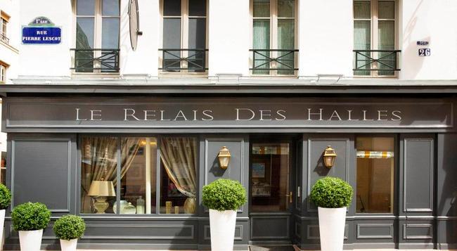 Le Relais des Halles - 巴黎 - 建築