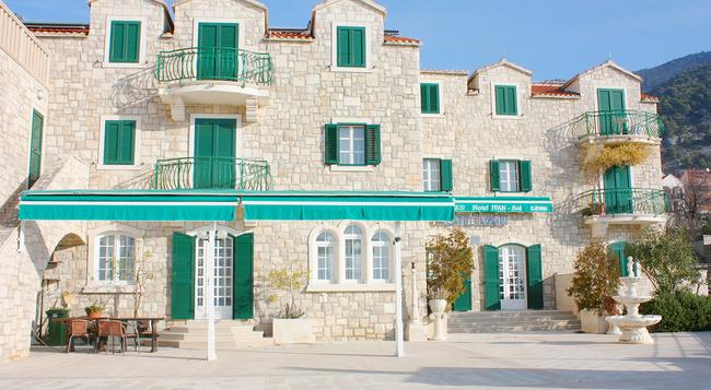 Hotel Ivan - Bol - 建築
