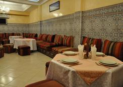 蒙特古里茲酒店及水療中心 - 馬拉喀什 - 餐廳