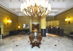 門多薩亞美利安酒店 - 門多薩 - 大廳