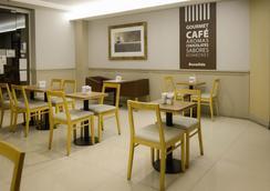 梅里特聖特爾莫酒店 - 布宜諾斯艾利斯 - 餐廳