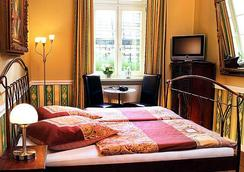 花園精品酒店 - 柏林 - 臥室