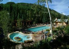 安特勒斯公寓酒店及會議中心 - 範爾 - 游泳池