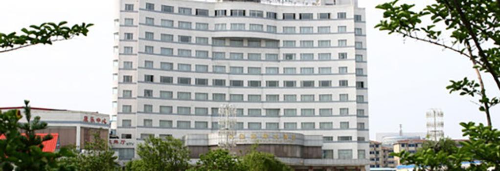 Garden International Hotel - 揚州 - 建築
