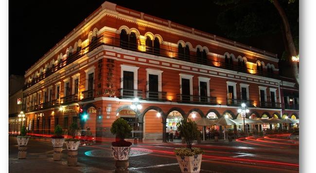 Hotel Del Portal Puebla - 普埃布拉 - 建築
