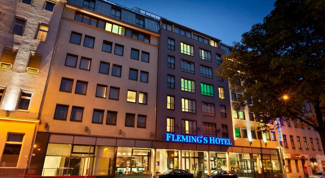 Fleming's Hotel Wien-Westbahnhof - 維也納 - 建築
