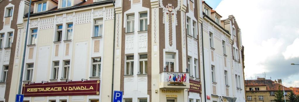 Hotel U Divadla - 布拉格 - 建築