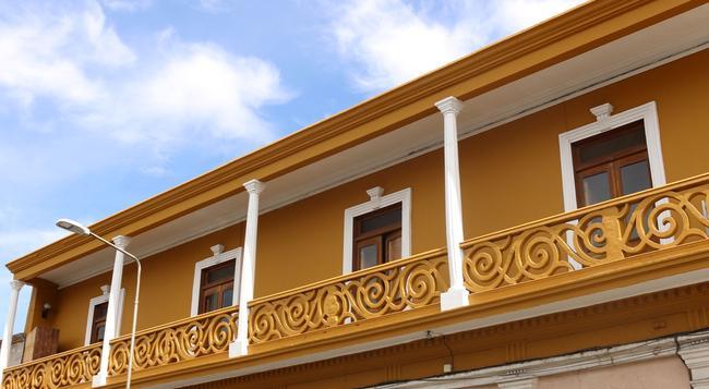 Cazorla Hostel Arequipa - 阿雷基帕 - 建築