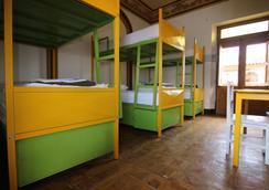 Cazorla Arequipa Hostel - 阿雷基帕 - 臥室