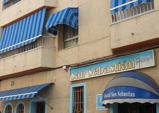 聖塞瓦斯蒂安旅館