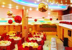 Qingdao Huaneng Hotel - 青島 - 會議廳