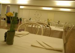 Hotel Rasula Alta - 卡塔尼亞 - 酒吧