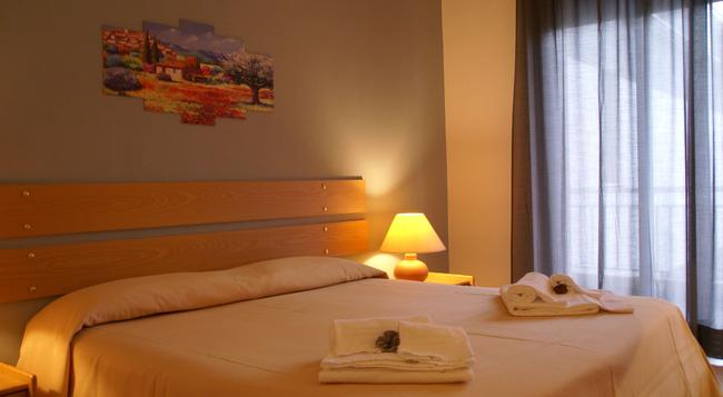 Hotel Rasula Alta - 卡塔尼亞 - 臥室