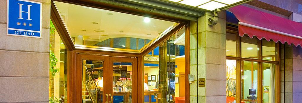 Dauro Hotel - 格拉納達 - 建築