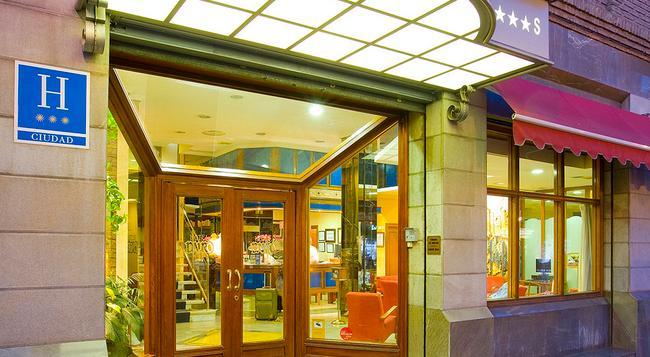 Hotel Dauro - 格拉納達 - 建築