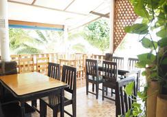 美景海灘度假村 - Ko Pha Ngan - 餐廳