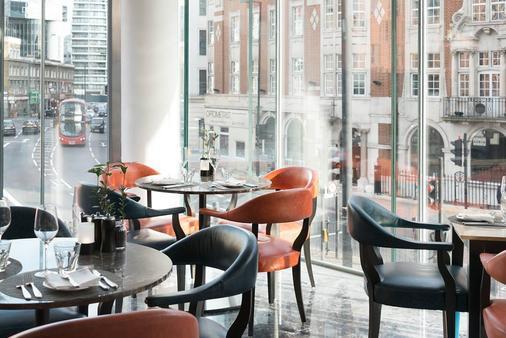 倫敦科技城蒙卡爾姆肖爾迪奇M酒店 - 倫敦 - 餐廳