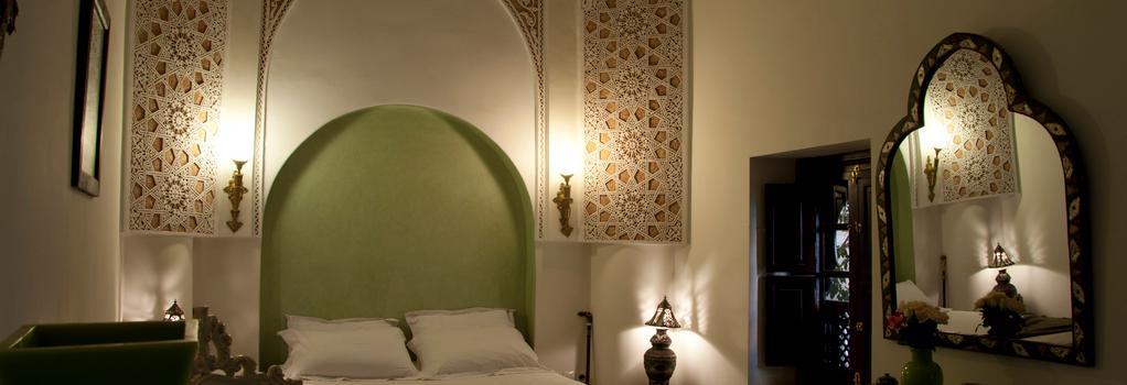 Riad Les Trois Palmiers El Bacha - 馬拉喀什 - 臥室