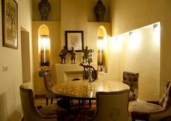 厄爾帕夏酒店 - 馬拉喀什 - 大廳