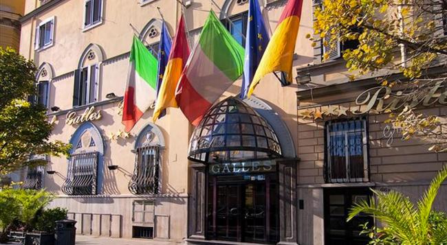 Hotel Galles - 羅馬 - 建築