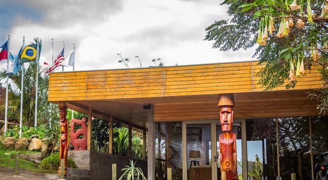 Hotel Rapa Nui - Hanga Roa - 建築