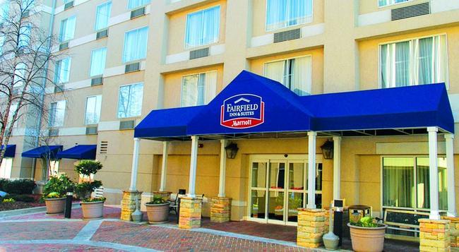 Fairfield Inn and Suites by Marriott Atlanta Buckhead - 亞特蘭大 - 建築
