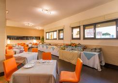 烏利維Ë帕爾梅住宅酒店 - 卡利亞里 - 餐廳