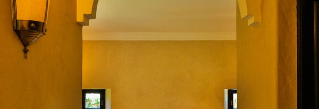 Essaouira Lodge - 索維拉 - 臥室