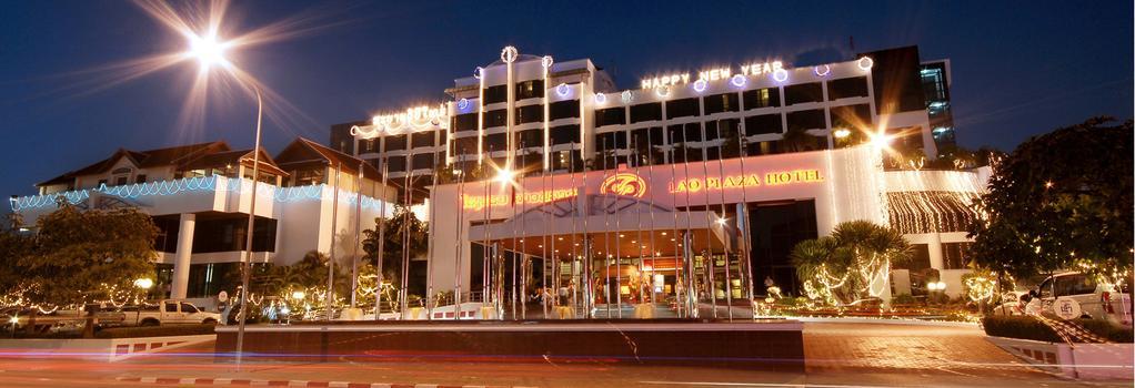 Lao Plaza Hotel - 永珍 - 建築