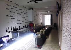 Hostel Inn Luxury - 薩拉熱窩 - 客廳