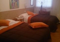 聖克樂拉旅館 - 拉科魯尼亞 - 臥室