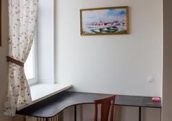 蘭瑪阿爾巴特旅館 - 莫斯科 - 臥室