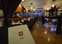 利馬優質酒店 - Lima - 餐廳