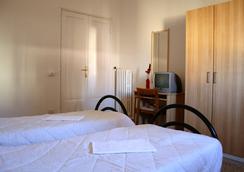 Art in Accommodation - 羅馬 - 臥室