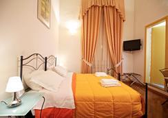 拉洛坎帝耶拉酒店 - 佛羅倫斯 - 臥室