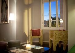 國際設計酒店- 世界小型豪華酒店 - 里斯本 - 休閒室