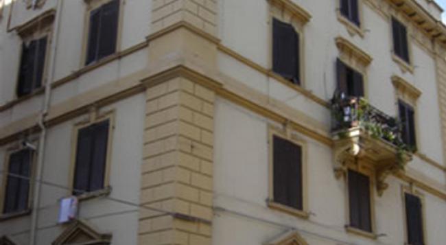 Domus Romana B & B - 羅馬 - 建築