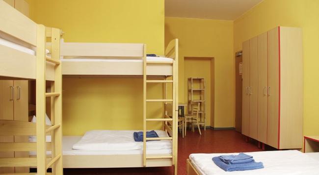 acama Hotel+Hostel Schöneberg - 柏林 - 臥室