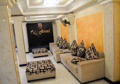 VJ城市酒店 - 可倫坡 - 大廳