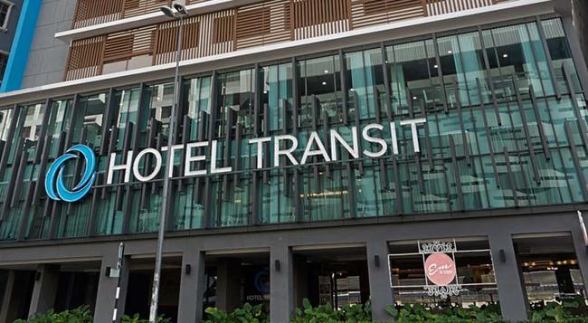 Hotel Transit Kuala Lumpur - 吉隆坡 - 建築