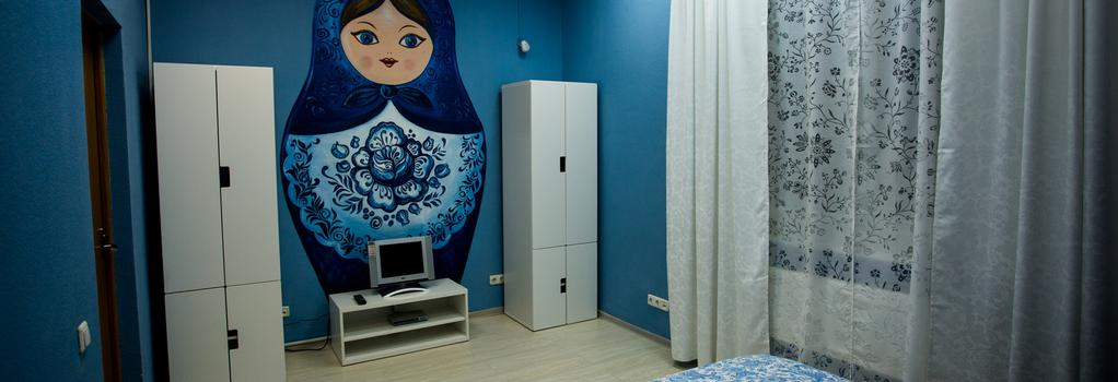 Sky Hostel - Ekaterinburg - 臥室