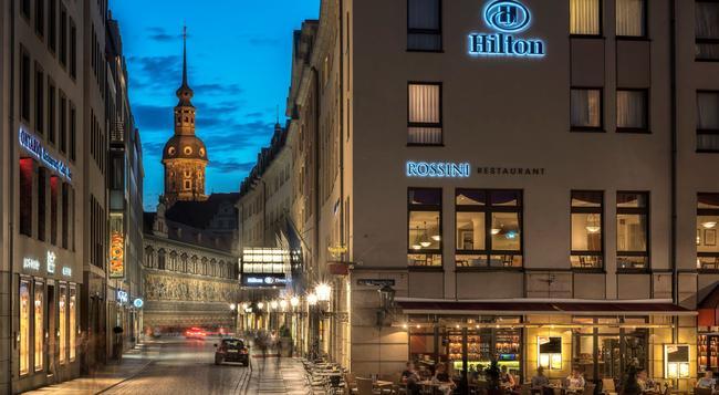 Hilton Dresden - 德累斯頓 - 建築