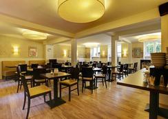 Hotel Sct Thomas - 哥本哈根 - 餐廳
