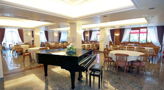 Hotel Apeneste - Mattinata - 餐廳