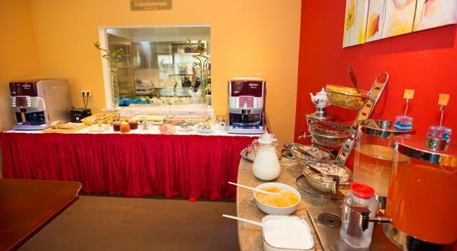 A&t Holiday Hostel Wien - 維也納 - 餐廳