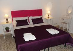 Bed & Breakfast Al Vicoletto - 羅馬 - 臥室